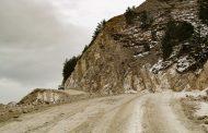 Дорогу Шабдух – Ичичали открыли в Гумбетовском районе после капремонта