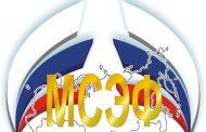 Молодежь Дагестана приглашают к участию в конкурсе «Стратегия развития России»