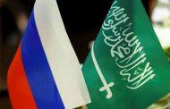 В Казани будет открыто генеральное консульство Королевства Саудовская Аравия