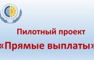 В правительстве Дагестана обсудили изменения в порядке выплат по договору обязательного страхования