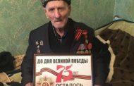 В Табасаранском районе запущен календарь обратного отсчета ко Дню Великой Победы