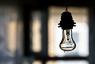 «Первая» Махачкала останется без света до вечера пятницы