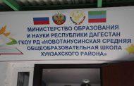 Здунов поручил узаконить новую школу, построенную на землях сельхозназначения
