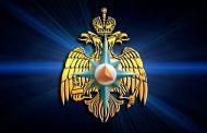 МЧС предупредило об усилении ветра в Дагестане