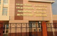 В Калмыкии пастух из Дагестана обвинен в убийстве своего напарника