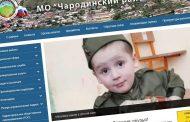 В Чародинском районе найден пропавший трехлетний мальчик. Ночь он провел в лесу