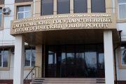 Москва перенесла выборы ректора ДГПУ на неопределенный срок