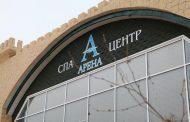 Прокурор Каспийска обязал «Анжи-Арену» открыть бассейн спа-центра для женщин