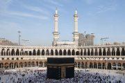 Саудовская Аравия закрыла границы для паломников и туристов из стран с коронавирусом