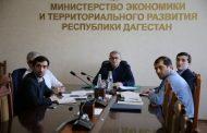 В минэкономразвития Дагестана обсудили развитие проектов на инвестплощадке «Уйташ»