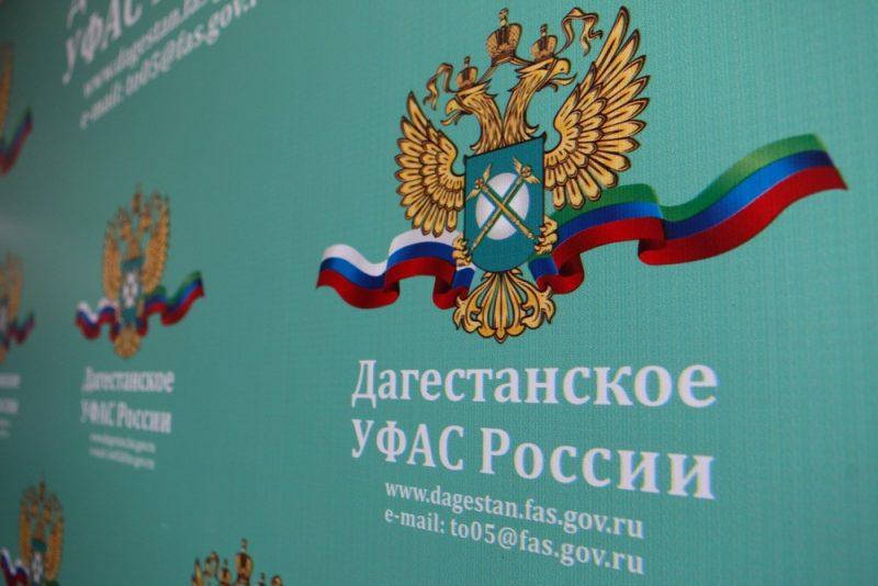 Дагестанское УФАС проверит обоснованность роста цен на имбирь