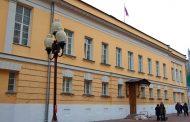 Житель Москвы осужден за перевод 61 тысячи рублей боевику-дагестанцу в Сирии