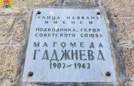 Махачкала участвует в федеральном проекте «Улица Победы»
