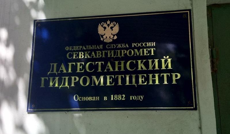 Гидрометцентр Дагестана сообщил, когда Махачкала очистится от смога