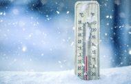 Морозный уик-энд: в Дагестане ожидается снег, гололедица, сильный ветер