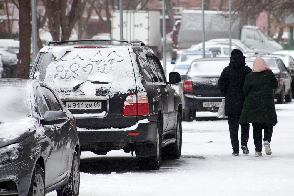 Синоптики предсказали комфортный конец зимы, теплый март и прохладный апрель
