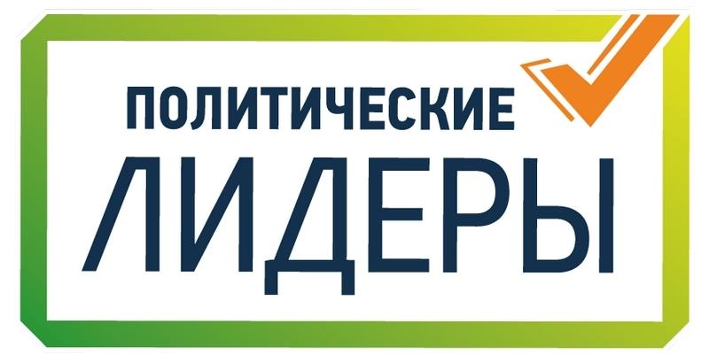 Сергей Кириенко объявил о запуске конкурса «Лидеры России. Политика»