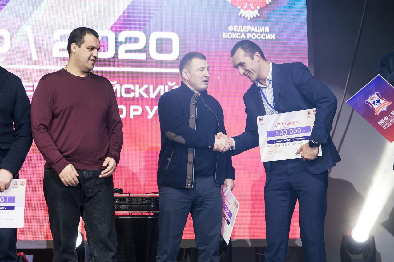 Боксеры из Дагестана признаны лучшими в России по итогам года