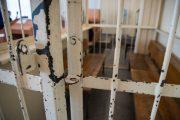 Задержан замруководителя управленияРосимущества в Дагестане