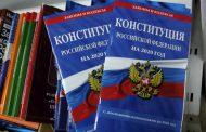 Путин согласился с предложением о закреплении в Конституции норм о бережном отношении к детям