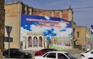 Дербент получил землю от правительства для достройки Азербайджанского драмтеатра