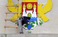 Глава парламента Дагестана предложил отказаться от внутригородского деления Махачкалы