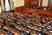 Парламент Дагестана одобрил поправку в Конституцию РФ
