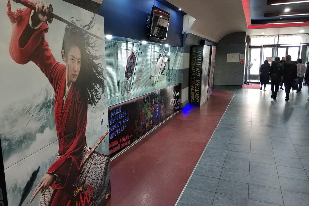 Минкультуры России рекомендовало кинотеатрам приостановить работу