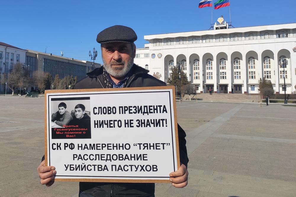 Отцу братьев Гасангусеновых в третий раз отказали в возбуждении дела против экс-начальника ОВД по Шамильскому району