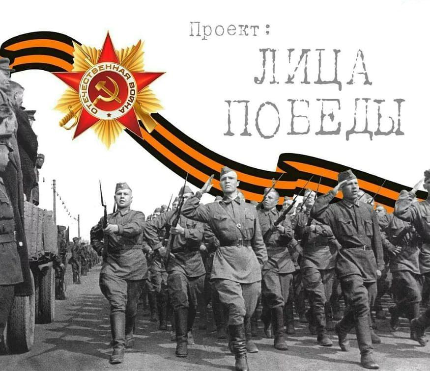 В Дагестане проводится акция памяти «Лица Победы»
