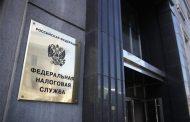 Выездные налоговые проверки приостановлены до 1 мая