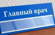 Минздрав Дагестана анонсировал конкурс по отбору главврачей для трех больниц