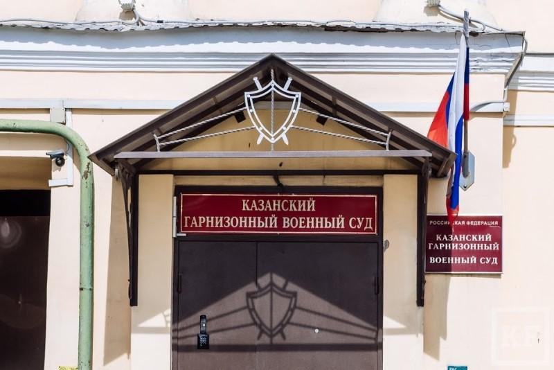 Солдат из Дагестана приговорен за избиение сослуживца к году колонии
