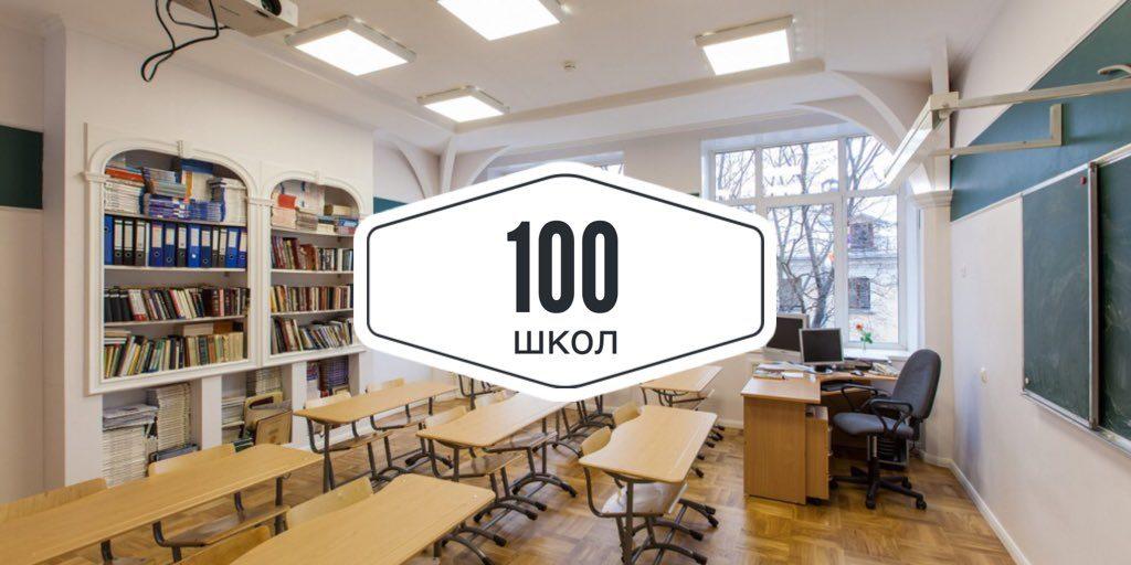 В Гумбетовском районе отремонтировали четыре школы на сумму более 9 млн рублей