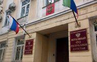 Участнику разбойных нападений в Хасавюртовском районе зачли явку с повинной