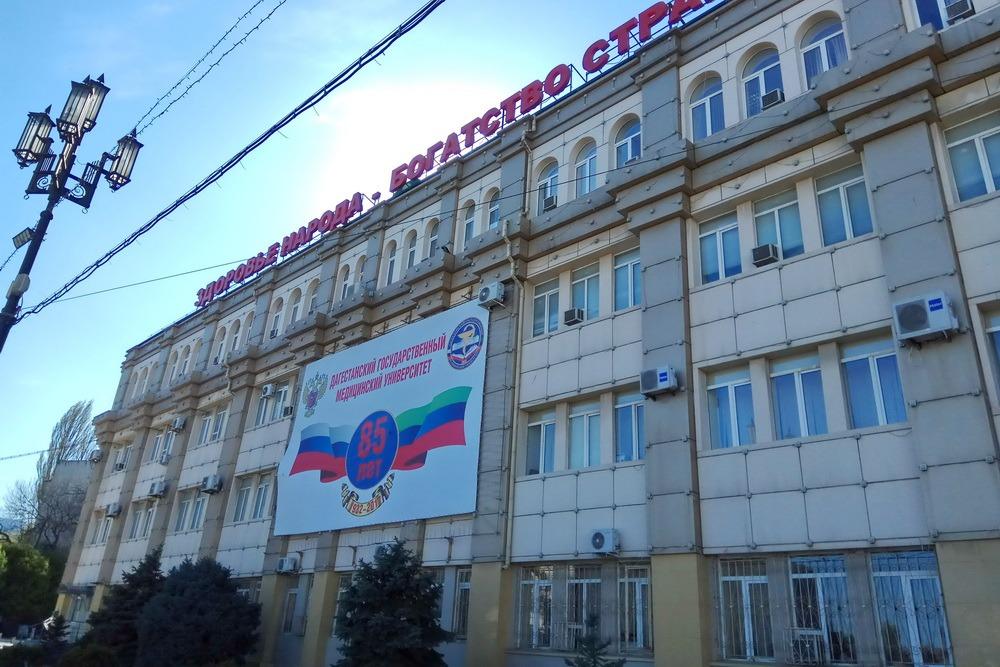 Четверо выпускников ДГМУ, работающих вне Дагестана, получили государственные награды