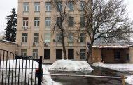 Бывшая сотрудница прокуратуры Дагестана назначена Хорошевским межрайонным прокурором Москвы