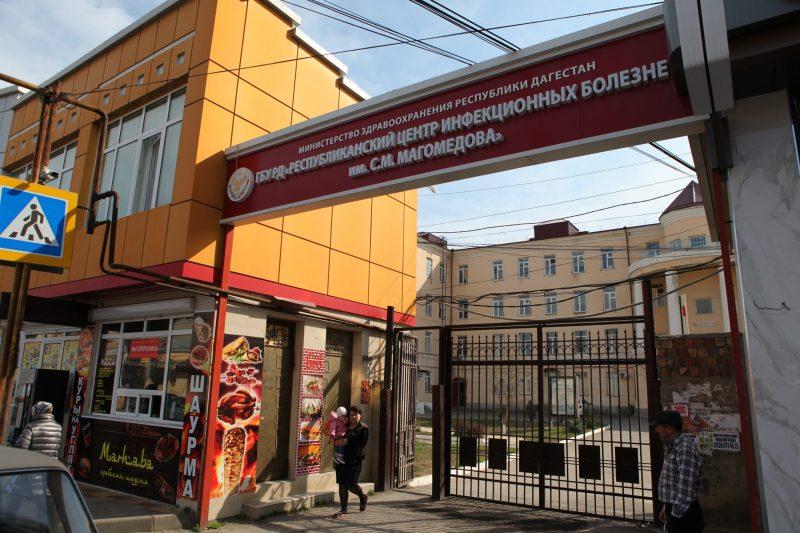 Врачи-инфекционисты призвали дагестанцев следовать мерам профилактики коронавируса