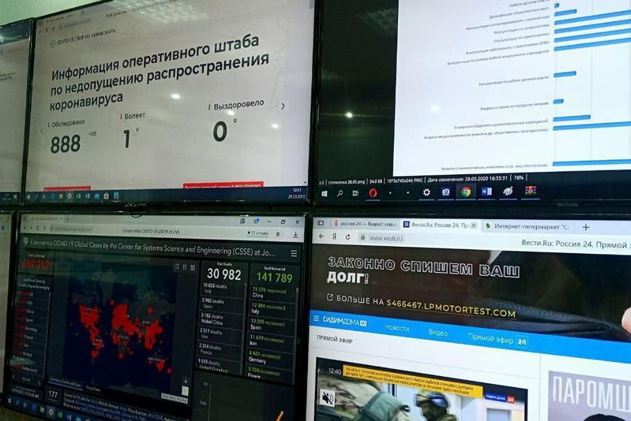 Премьер-министр Дагестана посетил Ситуационный центр по борьбе с коронавирусом
