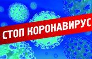 В Дагестане приостановлена диспансеризация взрослого и детского населения