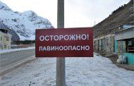 В Дагестане сохраняется угроза лавиноопасности
