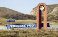 В Левашинском районе досрочно прекращены полномочия четырех депутатов