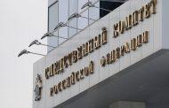 Глава СКР возбудил уголовное дело на судью Ахтынского районного суда