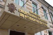 Жителя Ахтынского района обвиняют в убийстве сына