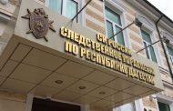 Следком возбудил уголовное дело после беспорядков в поселке Красноармейское
