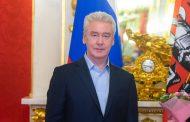 Мэр Москвы Сергей Собянин призвал жителей других регионов воздержаться от поездок в столицу