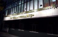 Минимущество Дагестана объявило конкурс на должность руководителя Дагтехкадастра
