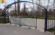 Мэрия Махачкалы закрыла все парки города