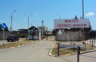 Россия и Азербайджан договорились временно прекратить взаимные поездки граждан