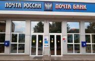 «Почта России» временно увеличила срок хранения отправлений до 60 дней